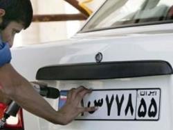 چه اقداماتی بعد از مفقودی یا سرقت پلاک خودرو انجام دهیم؟